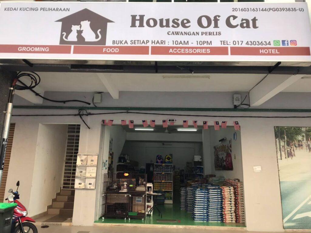 House Of Cat Perlis