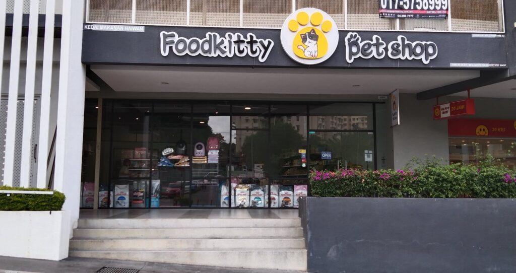 Foodkitty Pet Shop Bayan Lepas